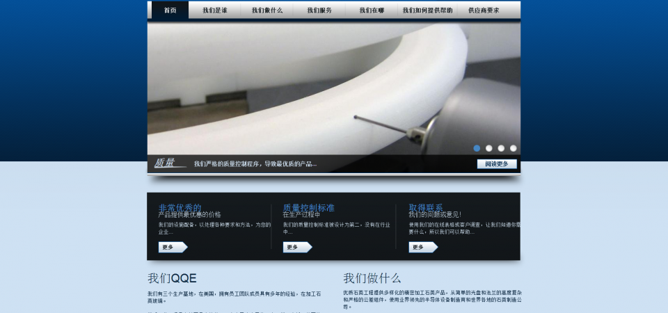 Website with multi-langauge feature implemented — in this case for Chinese and German